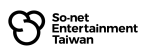 So-net Entertainment Taiwan Limited ロゴ